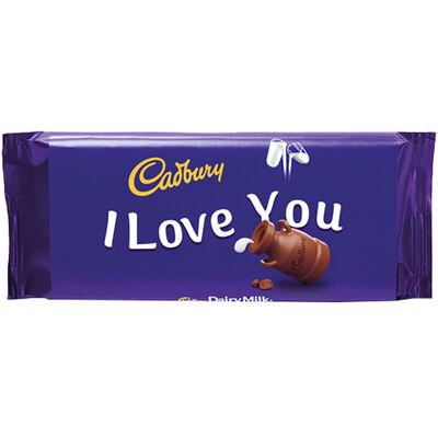 Cadbury Dairy Milk Chocolate Bar 110g - I Love You image number 1