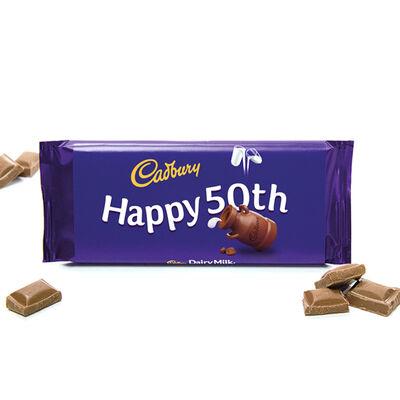 Cadbury Dairy Milk Chocolate Bar 110g - Happy 50th image number 2