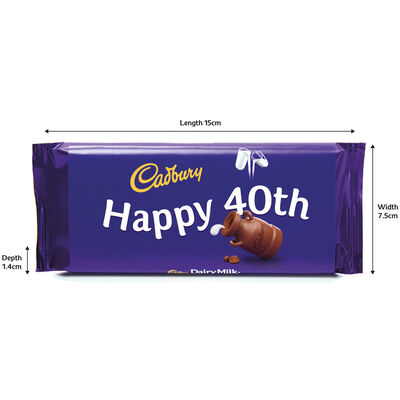 Cadbury Dairy Milk Chocolate Bar 110g - Happy 40th image number 3