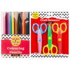 Kids Art Essentials & Red Caddy Bundle image number 2