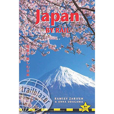 Japan by Rail image number 1