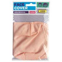 Light Pink Reusable Face Covering