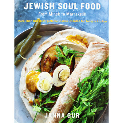 Jewish Soul Food: From Minsk to Marrakesh image number 1