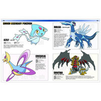 The Official Pokémon Encyclopedia: Updated and Expanded
