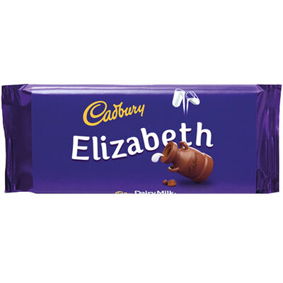 Cadbury Dairy Milk Chocolate Bar 110g - Elizabeth image number 1
