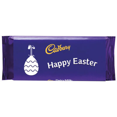 Cadbury Dairy Milk Chocolate Bar 110g – Happy Easter image number 1