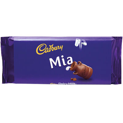 Cadbury Dairy Milk Chocolate Bar 110g - Mia image number 1
