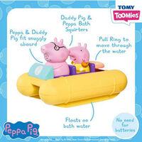 Peppa Pig Pull & Go Pedalo