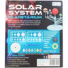 Solar System Planetarium image number 3