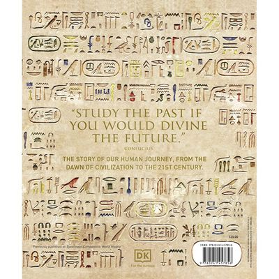 World History: From the Ancient World to the Information Age image number 5