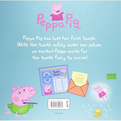 Peppa Pig: The Tooth Fairy image number 3