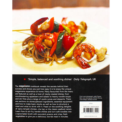 The Wagamama Cookbook image number 4