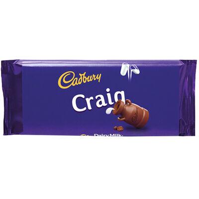 Cadbury Dairy Milk Chocolate Bar 110g - Craig image number 1