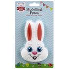 Assorted Easter Modelling Foam Set image number 1