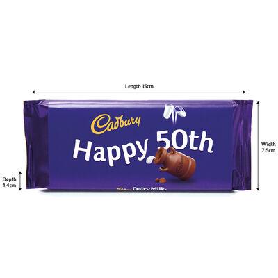 Cadbury Dairy Milk Chocolate Bar 110g - Happy 50th image number 3