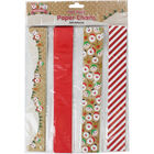 100 Large Self-Adhesive Festive Paper Chains - Assorted image number 1