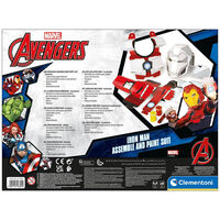 Marvel Avengers Iron Man Mask