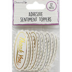 Dovecraft Essentials Die Cut Toppers - Thank You - 12 Pack image number 1