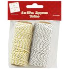 Gold and Silver Twine Set: Pack of 2 image number 1