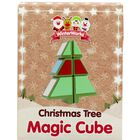 Christmas Tree Magic Cube image number 1