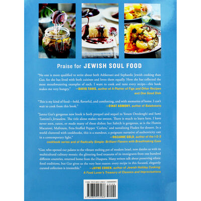 Jewish Soul Food: From Minsk to Marrakesh image number 4