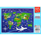 Landmarks of the World 300 Piece Jigsaw Puzzle image number 4