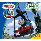 Thomas & Friends: Creaky Cranky image number 1
