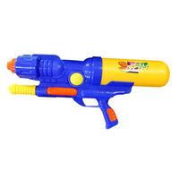 Large Dual Action Water Gun