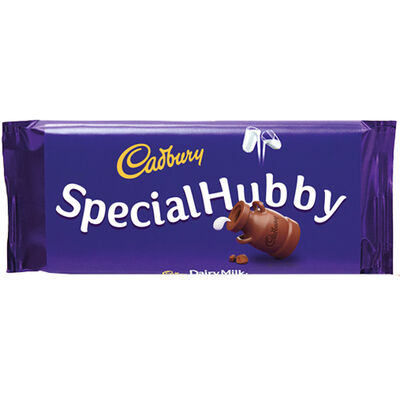 Cadbury Dairy Milk Chocolate Bar 110g - Special Hubby image number 1